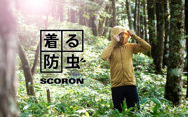 https://www.foxfire.jp/scoron/img/main_scoron_pc.jpg